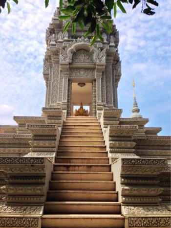 Details PP Cambodia